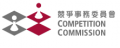 Hong Kong Competition Commission  Logo