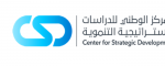 Center for Strategic Development Economics logo